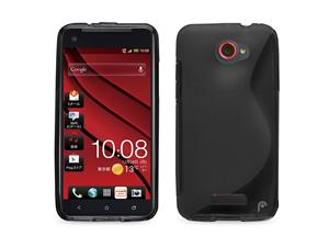 picture of HTC Droid DNA Phone Case, Accessories, and More Sale