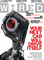 picture of Wired Magazine Subscription Sale