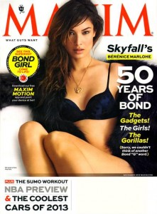 picture of Maxim Magazine Subscription 1-Day Sale