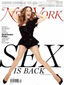 picture of 70% Off New York Magazine