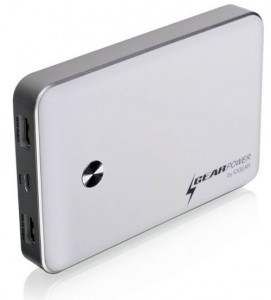 IOGEAR_power-bank_WHITE