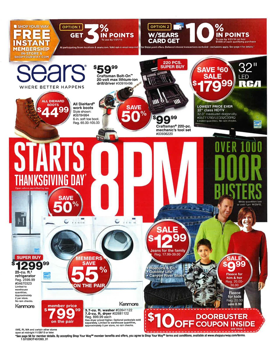 sears-black-friday-ad-scan-2013-1-p01