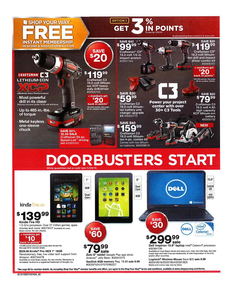 sears-black-friday-ad-scan-2013-1-p30