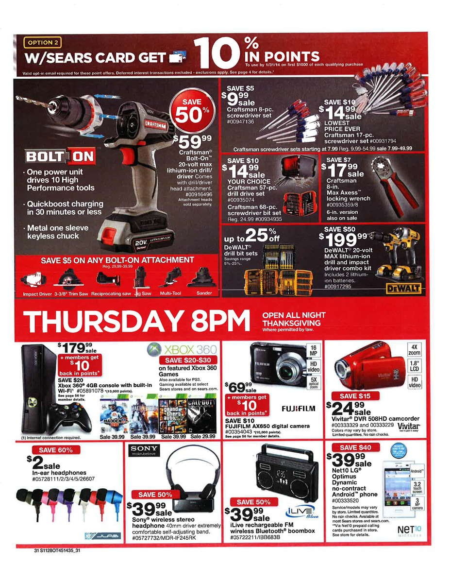 sears-black-friday-ad-scan-2013-1-p31
