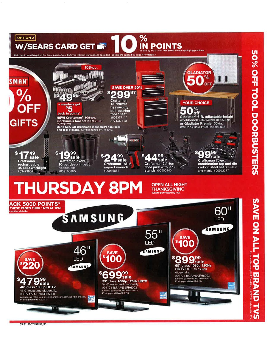 sears-black-friday-ad-scan-2013-1-p33