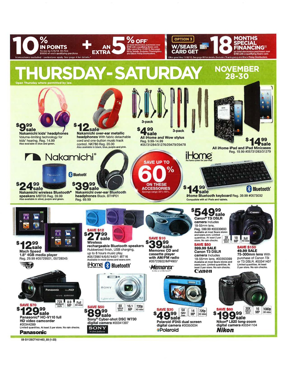 sears-black-friday-ad-scan-2013-2-p26