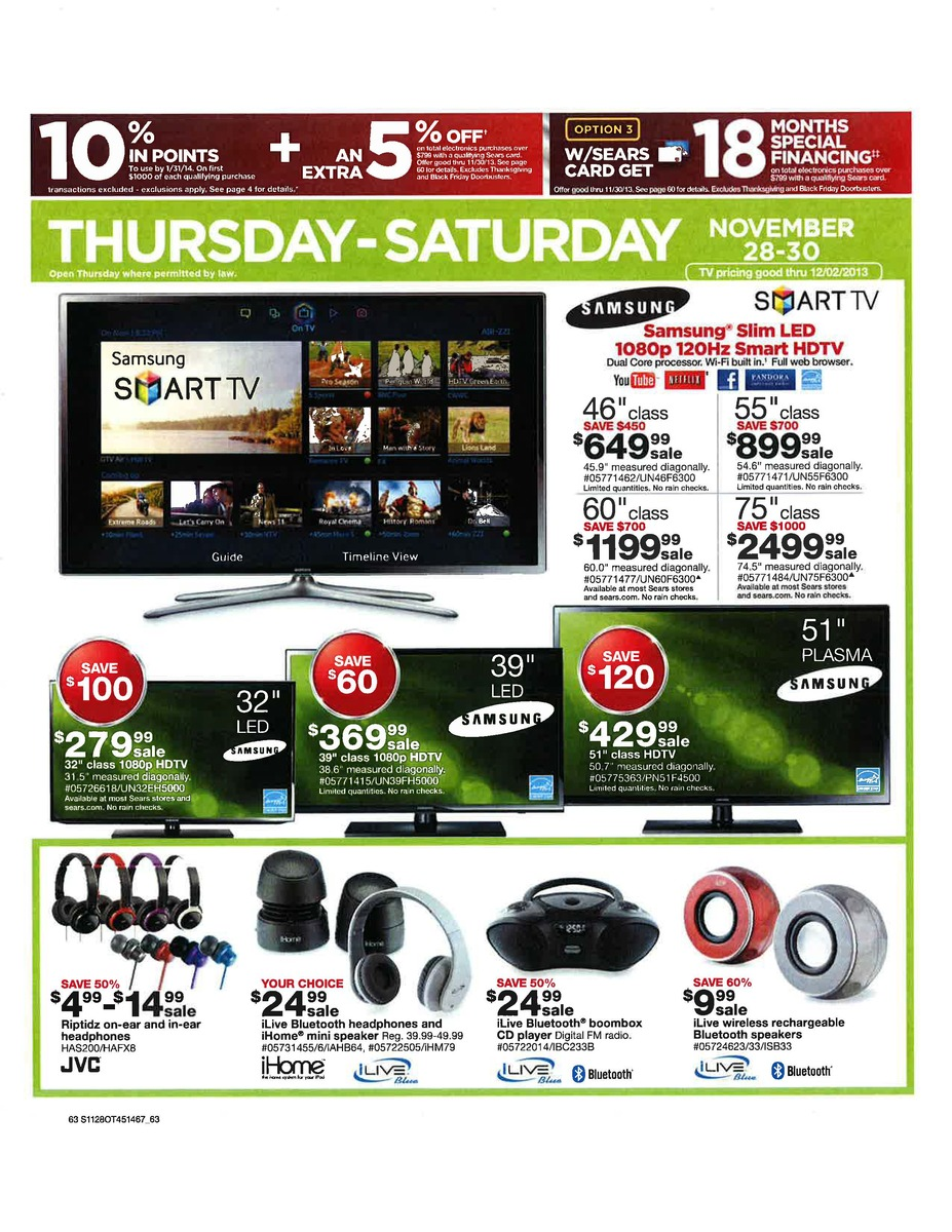 sears-black-friday-ad-scan-2013-2-p30