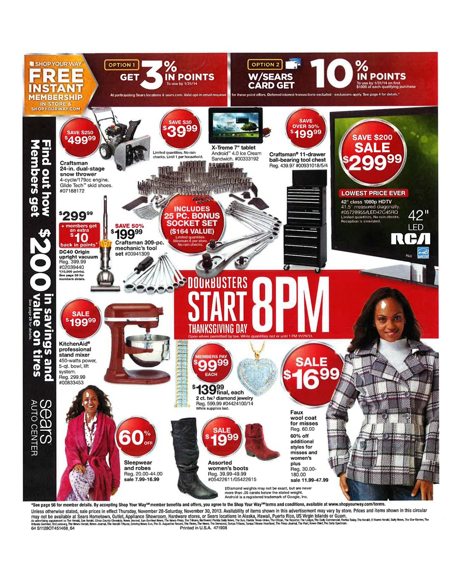 sears-black-friday-ad-scan-2013-2-p31
