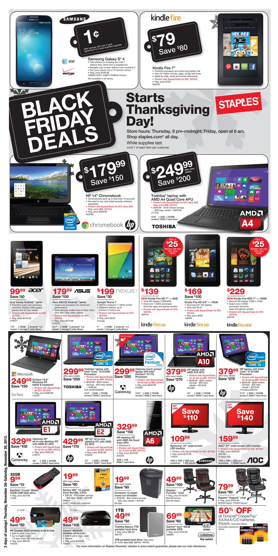 staples-black-friday-ad-page-1