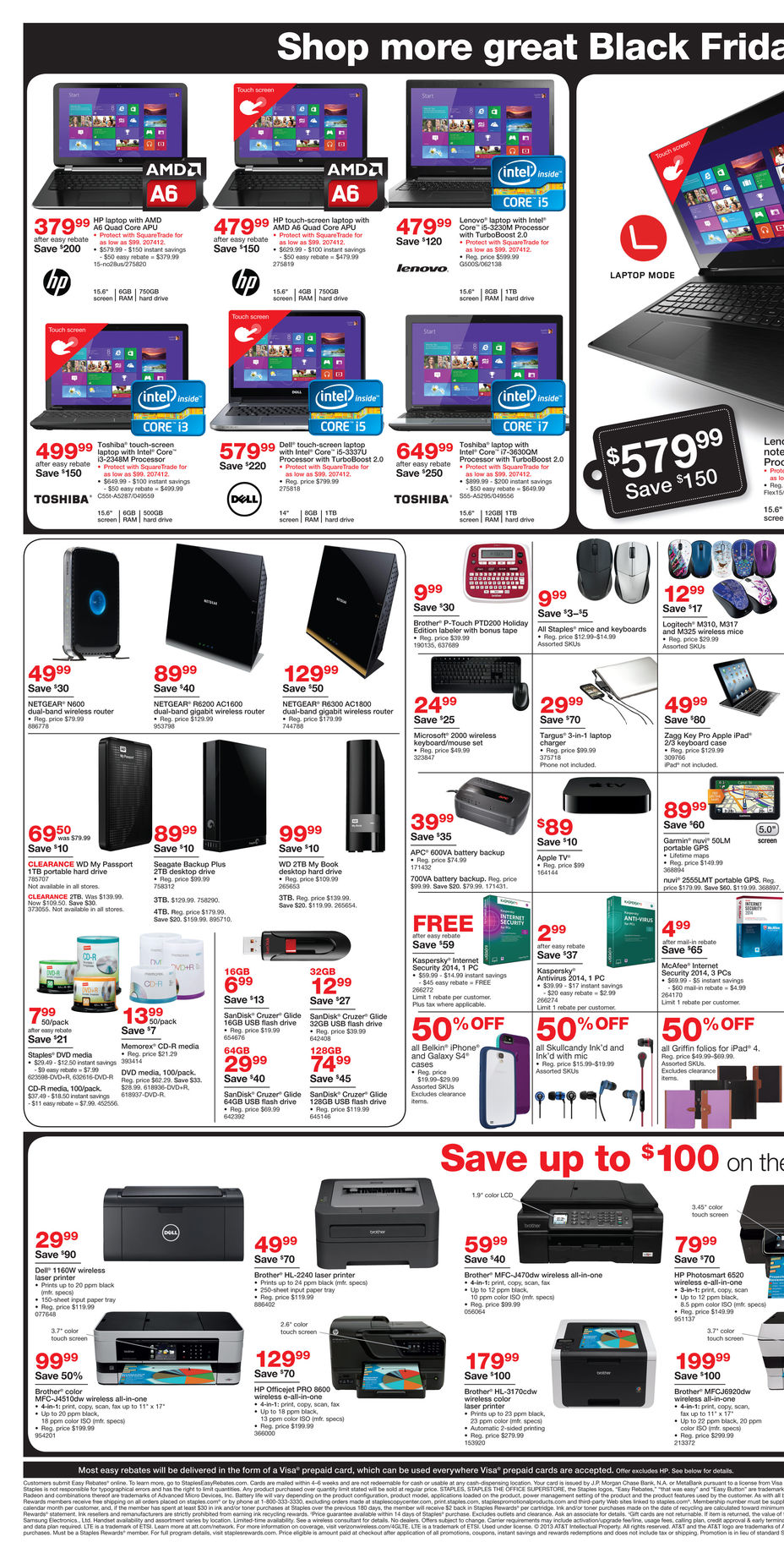 staples-black-friday-ad-page-2