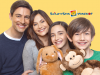 Free Build a Bear $6 off $12 Voucher