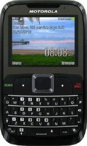 picture of Motorola EX431G Tracfone with 600 minutes