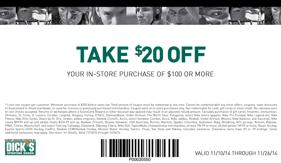 Coupon code for dicks sporting goods