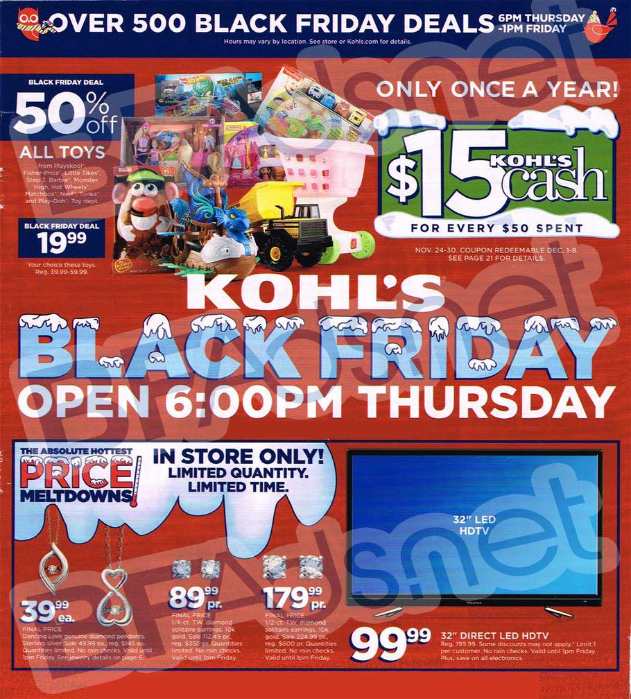 kohls-black-friday-ad-scan-2014-1