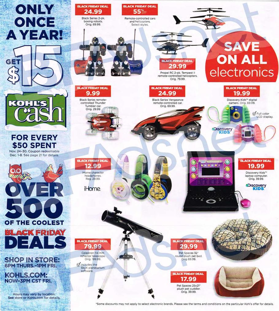 kohls-black-friday-ad-scan-2014-4