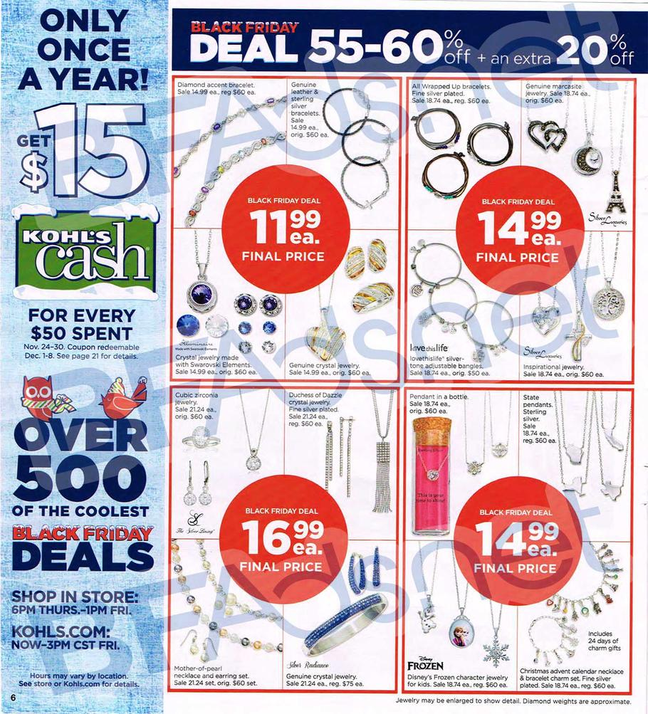kohls-black-friday-ad-scan-2014-6