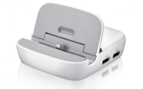 Samsung Smart Multimedia hub dock