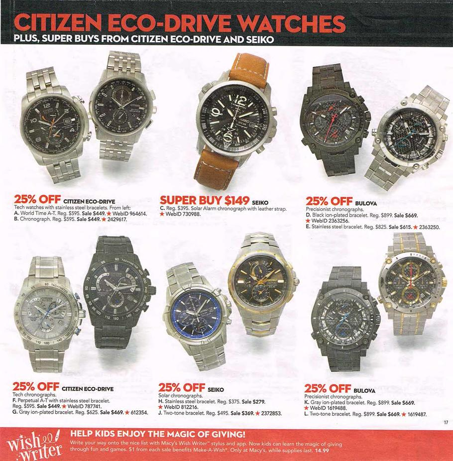 macys-thanksgiving-2015-ad-scan-p17