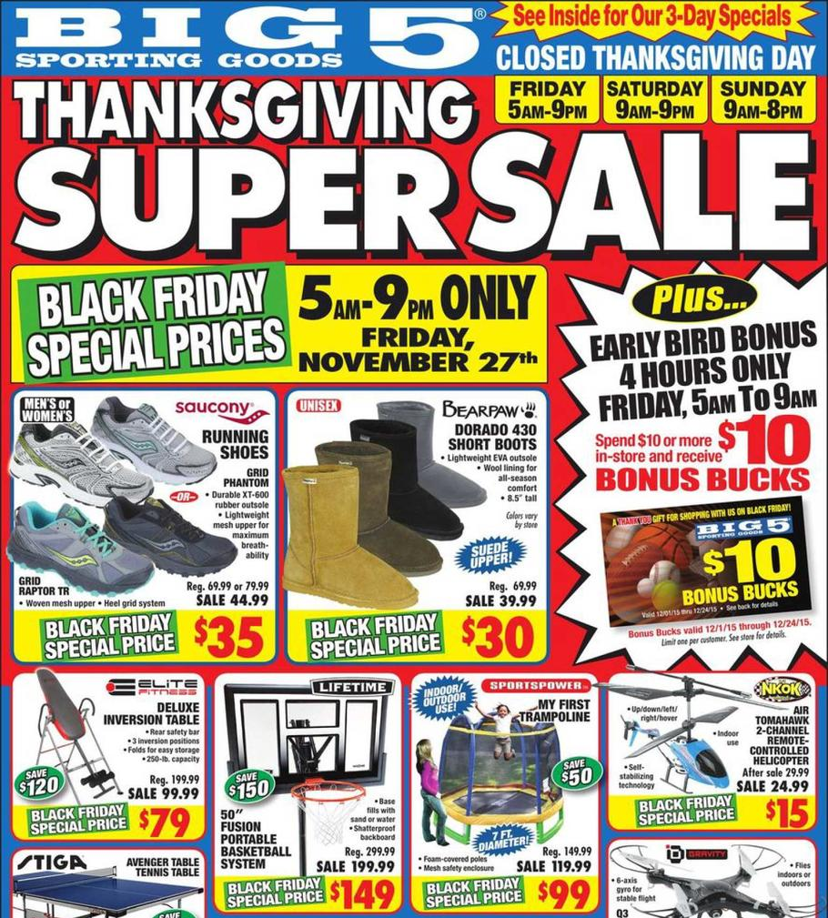 Big5-Sporting-Goods-black-friday-ad-2015-p1