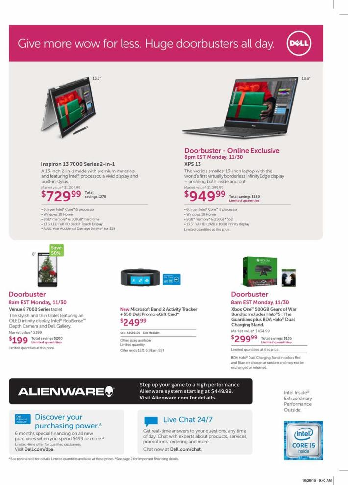 Dell-home-cybermonday-ad-2015-p3