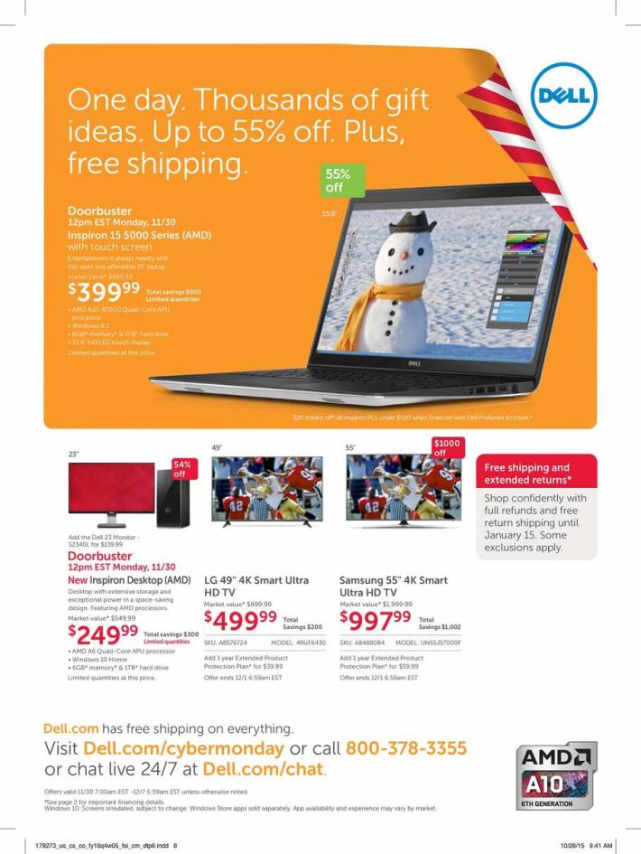 Dell-home-cybermonday-ad-2015-p6
