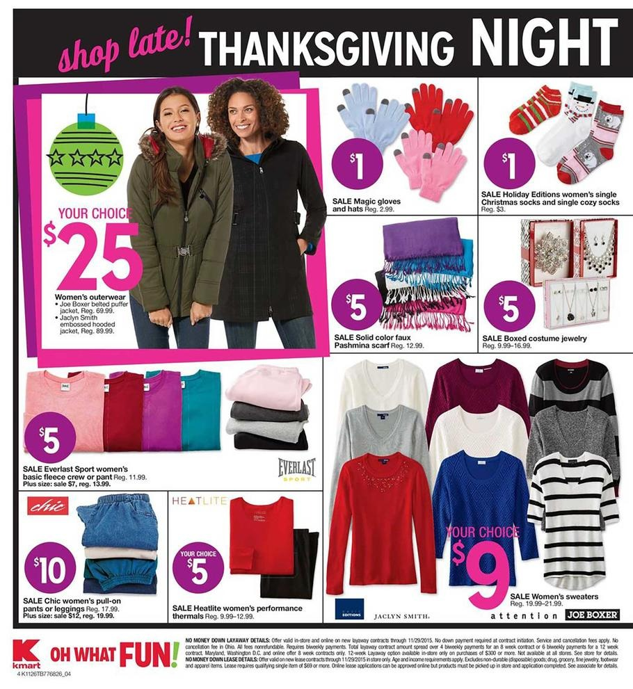 Kmart-black-friday-ad-2015-p4