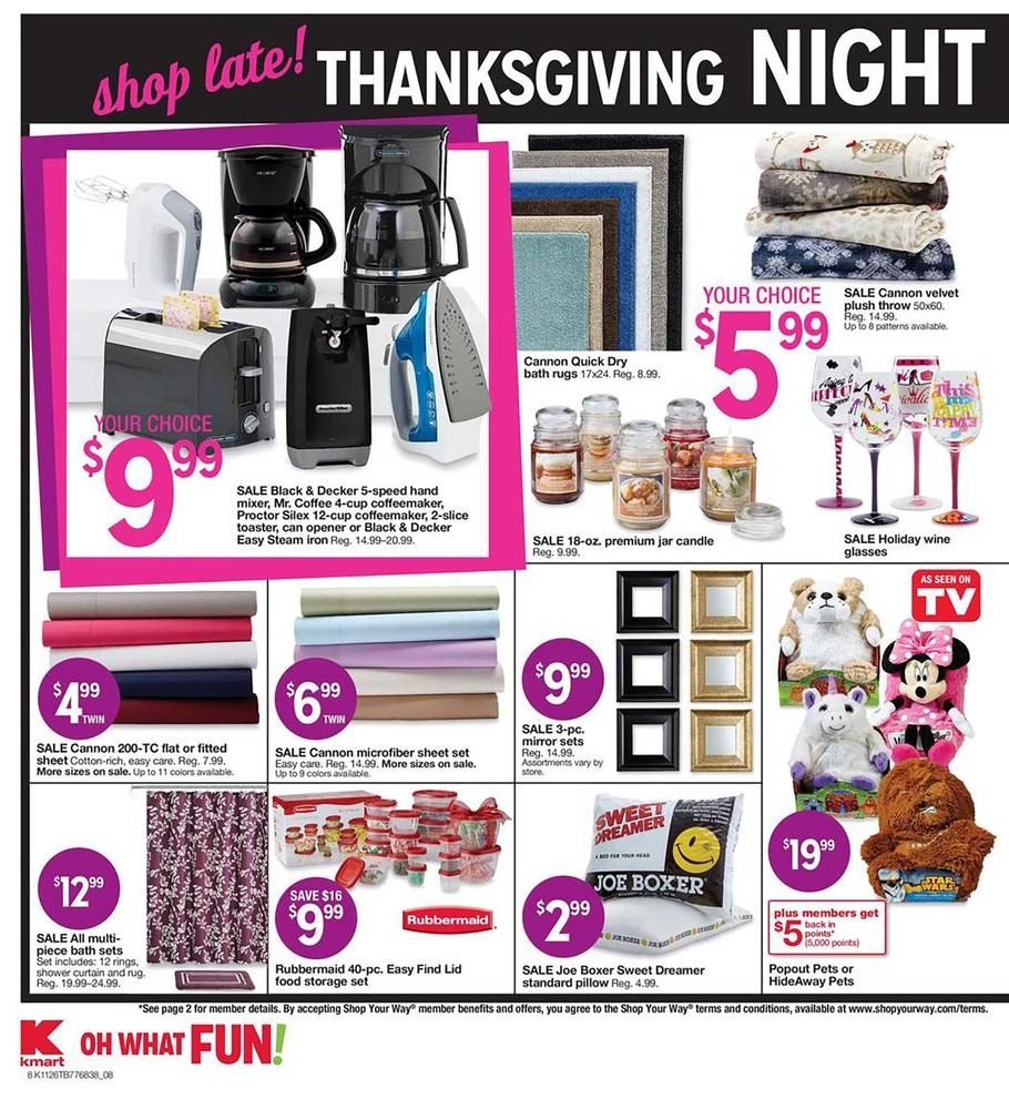 Kmart-black-friday-ad-2015-p8