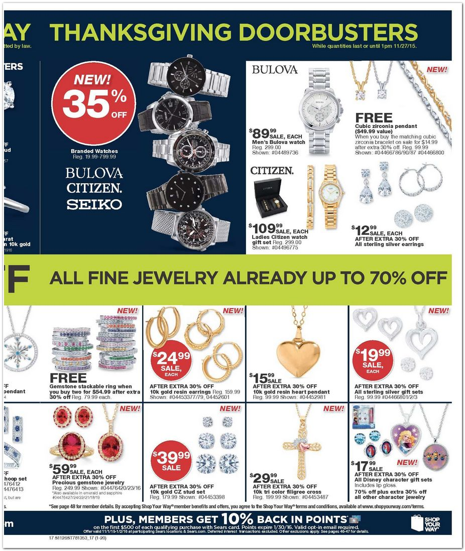 Sears-black-friday-ad-scan-2015-p17