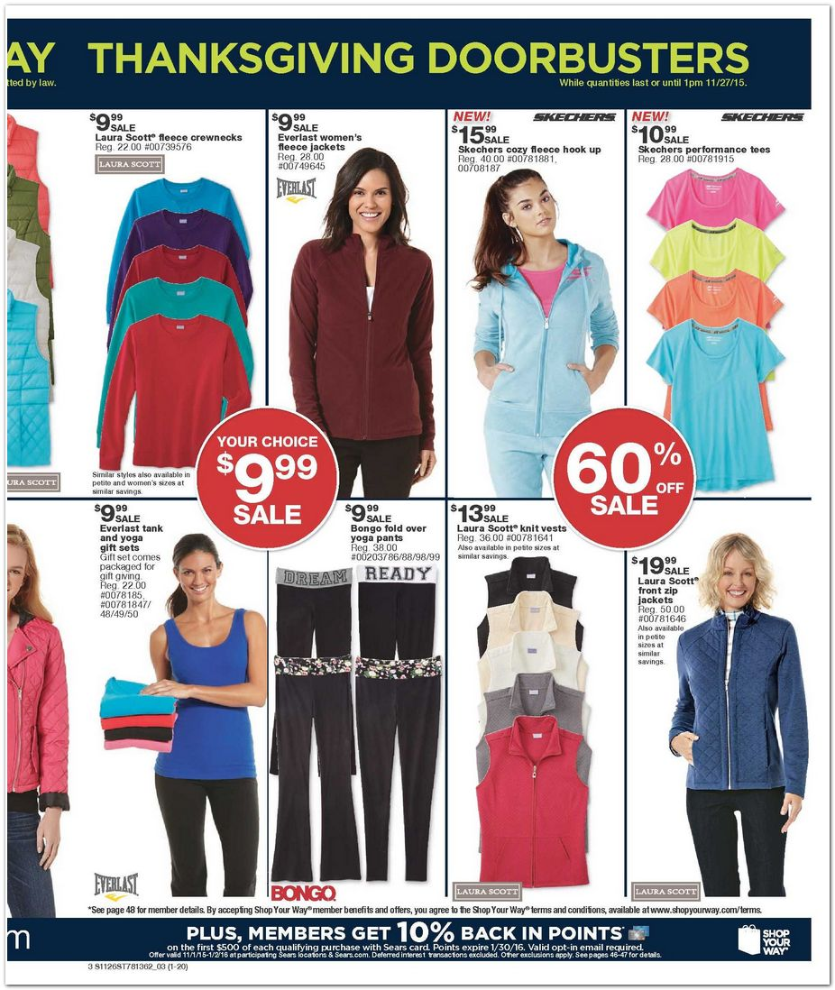 Sears-black-friday-ad-scan-2015-p3