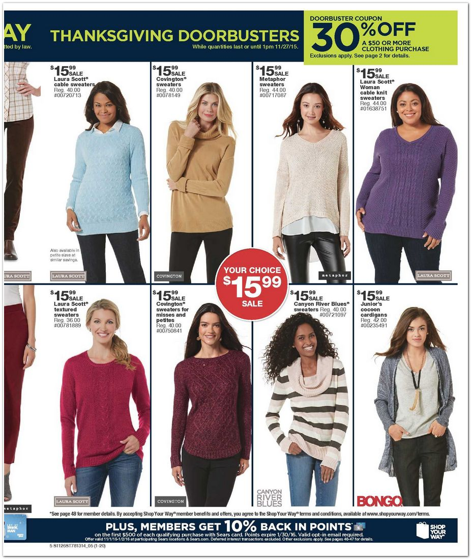 Sears-black-friday-ad-scan-2015-p5