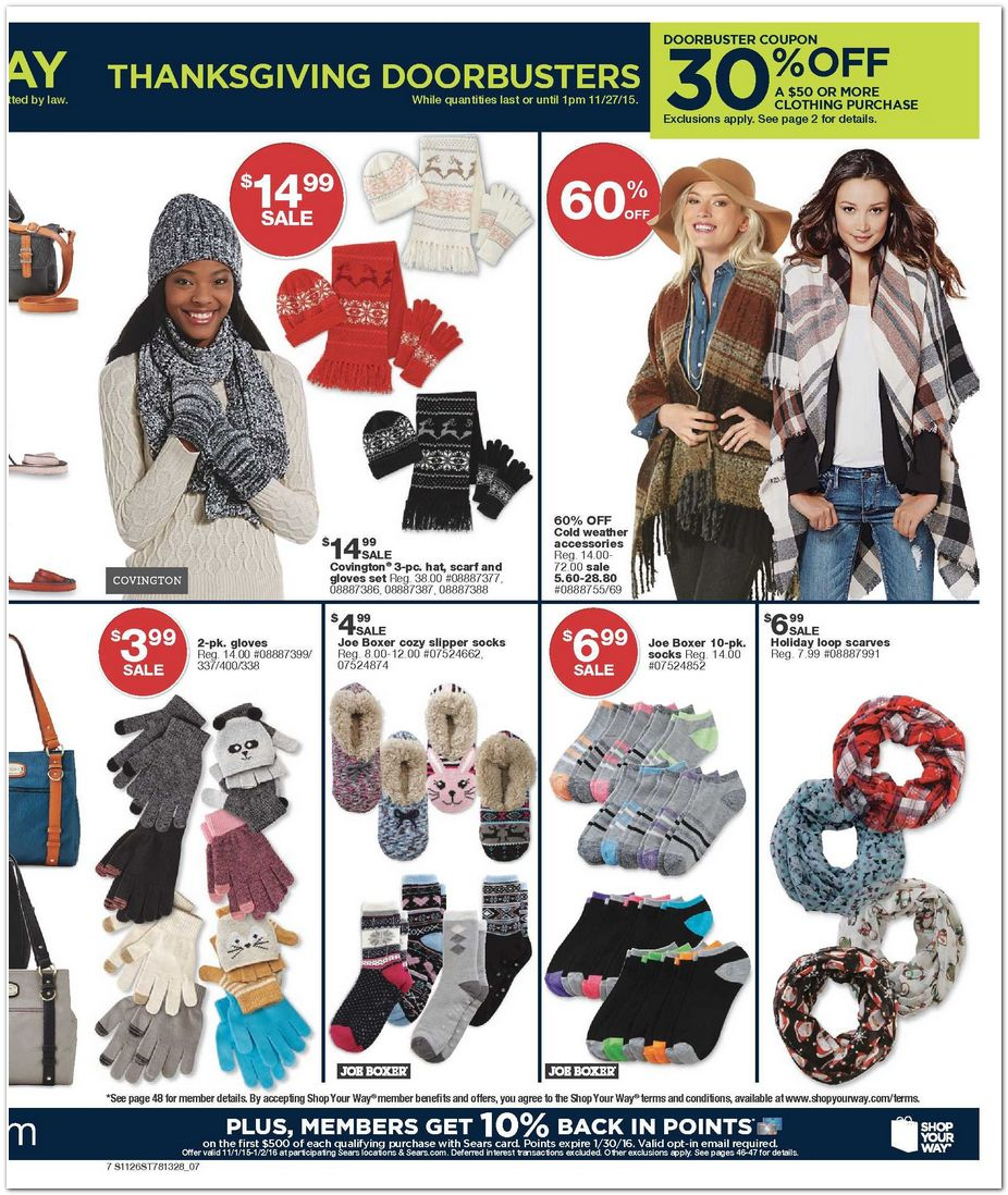 Sears-black-friday-ad-scan-2015-p7