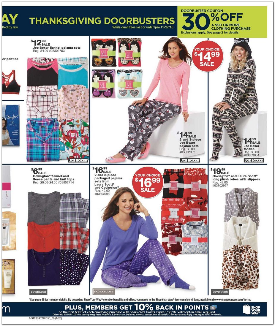 Sears-black-friday-ad-scan-2015-p9
