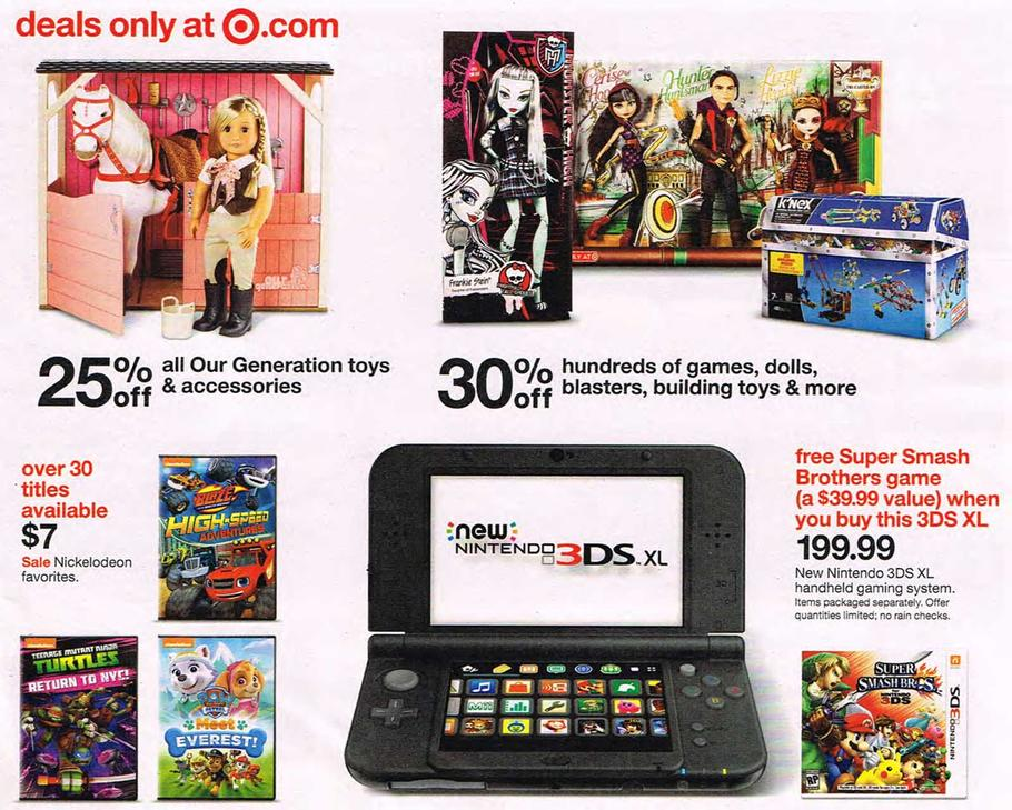 Target-CyberMonday-2015-ad-scan-p00005