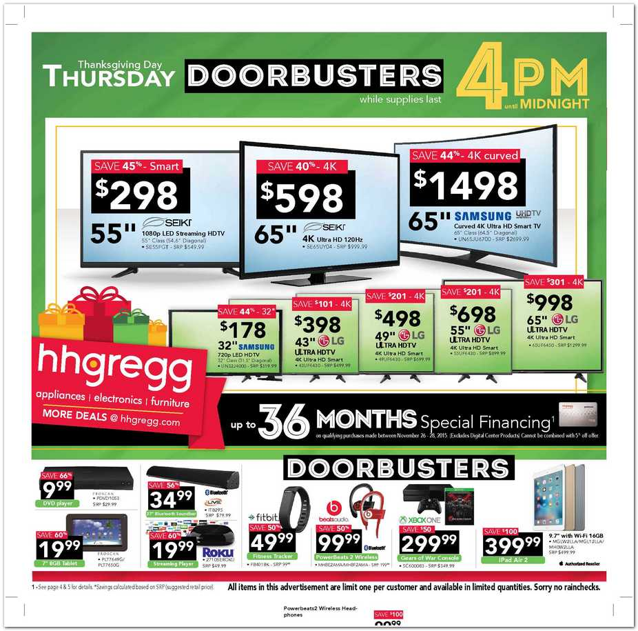 hhgregg-black-friday-ad-2015-p1