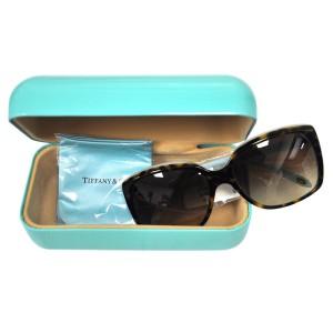 Tiffany & Co. Sunglasses Sale