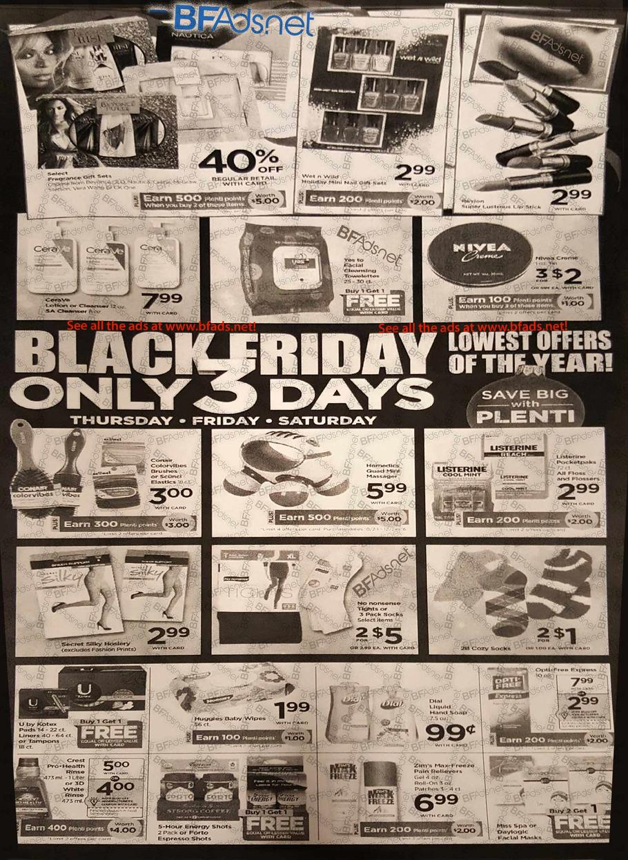 rite-aid-black-friday-ad-scan-p-2