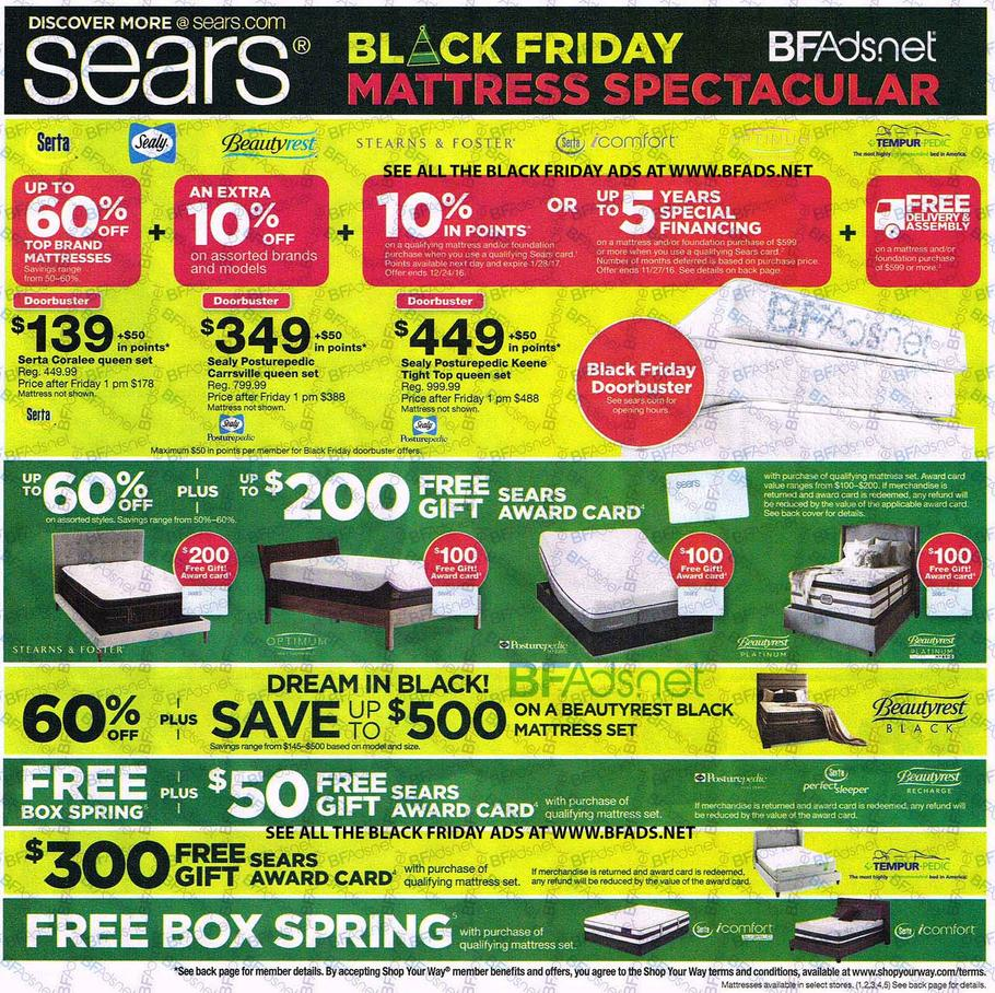 sears promo codes coupons november 2016. Black Bedroom Furniture Sets. Home Design Ideas