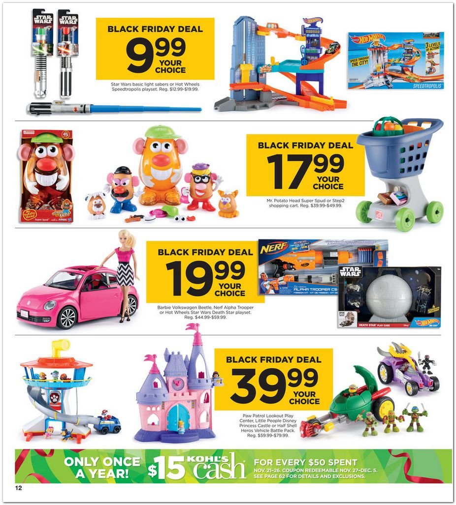 kohls-black-friday-2016-ad-scan-p-12