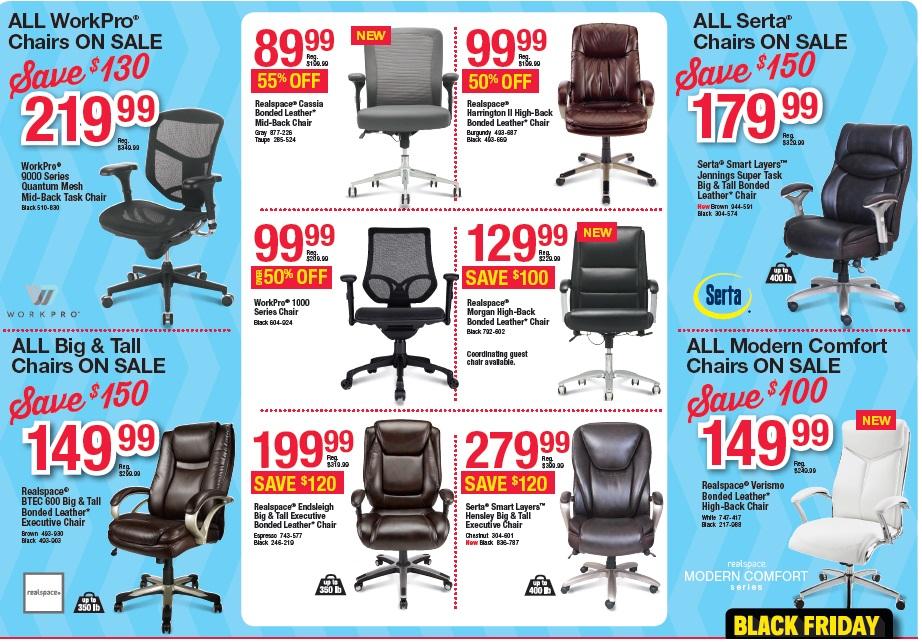 officedepot-office-max-black-friday-2016-ads-p00009