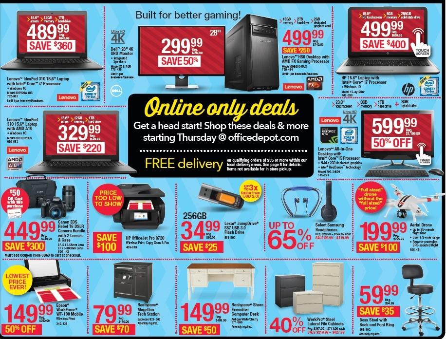 officedepot-office-max-black-friday-2016-ads-p00012