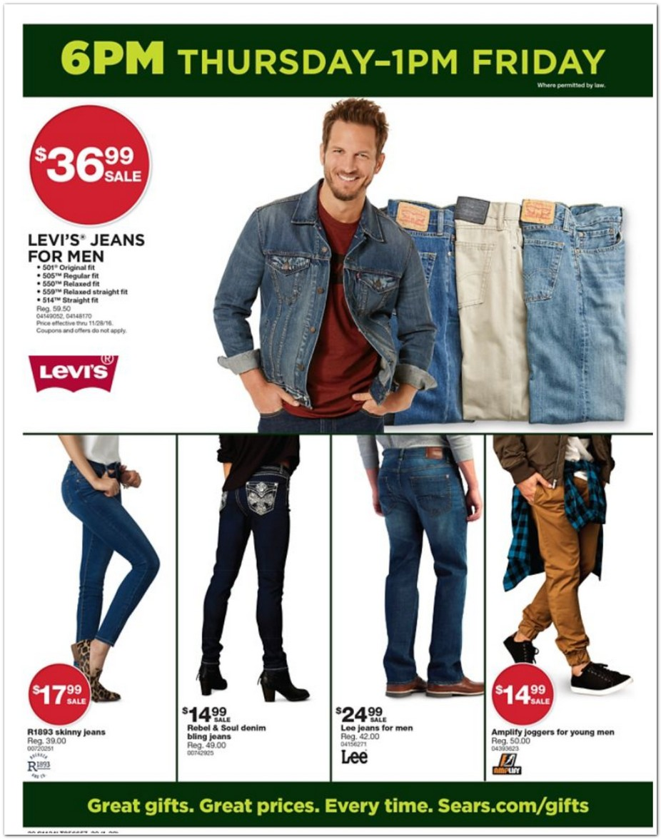 sears-black-friday-2016-ad-scan-p-20