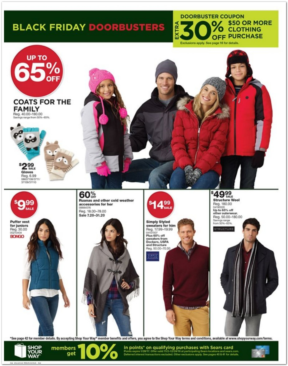 sears-black-friday-2016-ad-scan-p-21