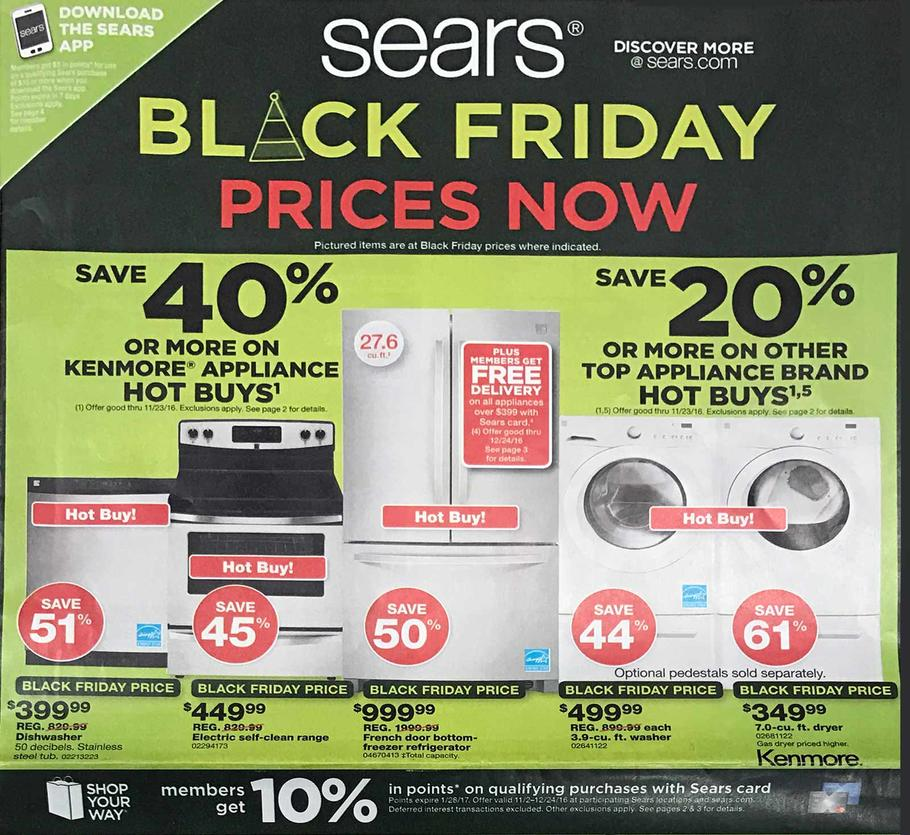 sears-pre-black-friday-2016-ad-scan-p-1