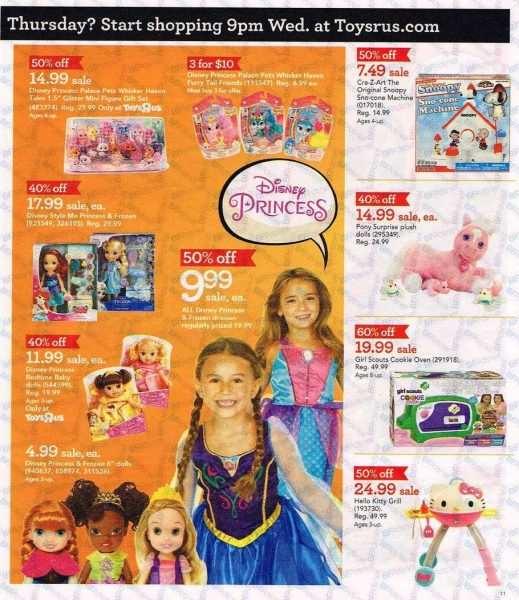 toys-r-us-black-friday-2016-ad-scan-p-11