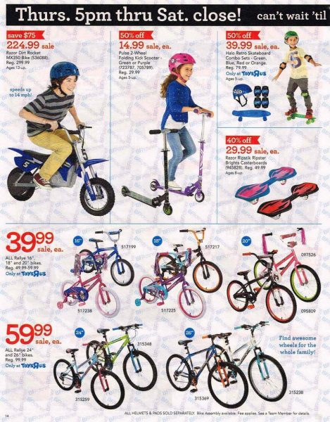 toys-r-us-black-friday-2016-ad-scan-p-14