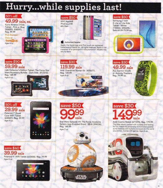 toys-r-us-black-friday-2016-ad-scan-p-21