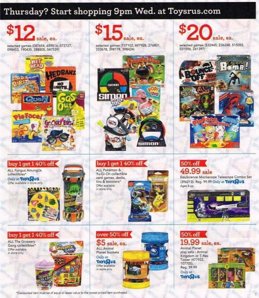 toys-r-us-black-friday-2016-ad-scan-p-7