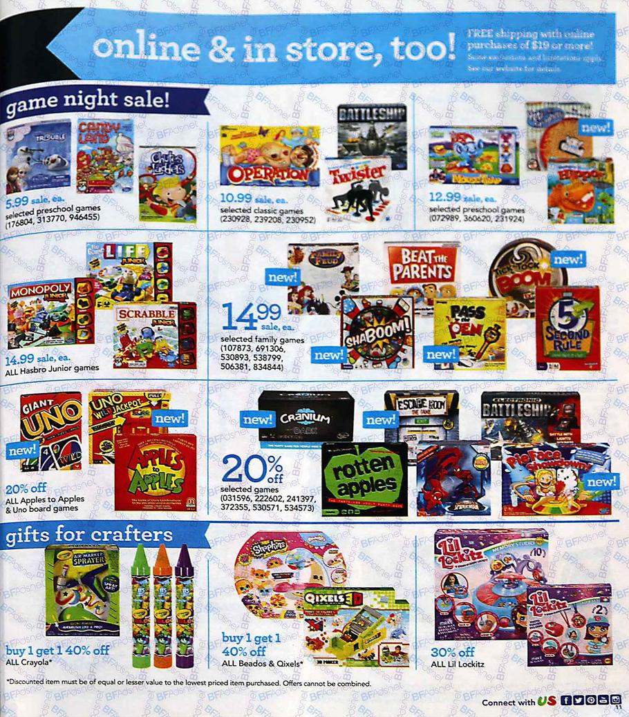 toys-r-us-cybermonday-2016-ad-11