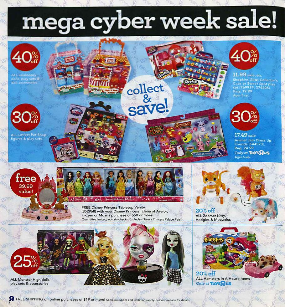 toys-r-us-cybermonday-2016-ad-2