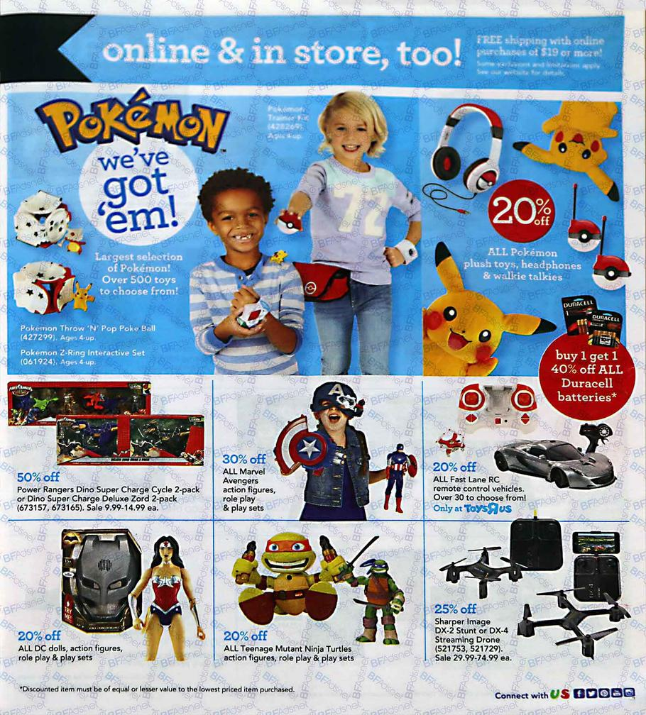 toys-r-us-cybermonday-2016-ad-3